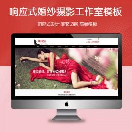 网页设计与制作模板(帝国cms网页设计与制作网站模板下载) 其他综合教程