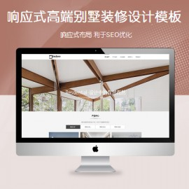 协会网站建设网站模板(帝国cms高端协会网站建设网站模板) 服务器教程