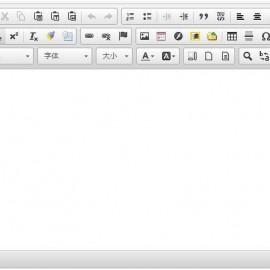 """帝国CMS后台编辑器怎么修改颜色?帝国CMS7.5编辑器的按钮一点""""颜色""""的方法!ckeditor换moonocolor主题!"""