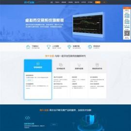 拽牛金服区块链开发公司帝国CMS开发|虚拟币交易系统|虚拟币交易平台开发源码下载