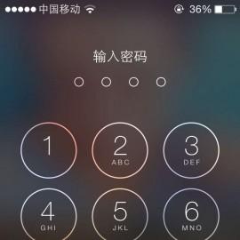 手机锁是什么意思(电话机后面的锁有什么用)