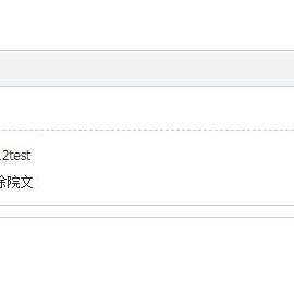 虚拟用户在线1.1.1,Discuz论坛虚拟用户在线插件下载