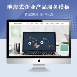 [DG-099]帝国CMS自适应企业网站模板,响应式企业公司产品服务展示网站模板