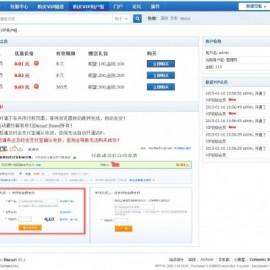 Discuz插件VIP用户组担保购买插件,VIP用户组插件完美版V1.0.1