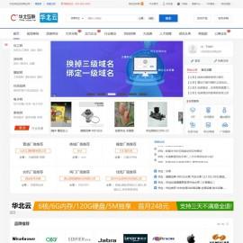 蓝色大型宽屏行业门户网站模板destoon7.0整站带数据带手机模板