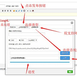 CMP视频播放器 门户_手机_七牛2.0商业版(DiscuzCMP视频播放器插件下载)