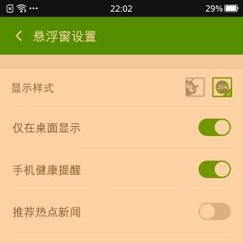 为什么手机下载不了黄色软件怎么办(苹果手机怎么下载软件)