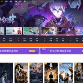 【米酷影视】最新米酷影视系统源码V7.0.3 完整版+附解析接口+详细安装教程
