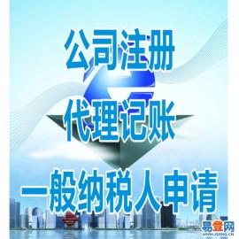 深圳专业财务代理记账报税公司电话(甘肃罗湖代理记账报税)