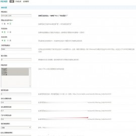 Discuz网站地图插件版v6.3.2 商业版(nimba_sitemap)
