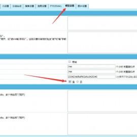 帝国CMS直接开启下载、并且统计下载次数的方法!(超简单那)