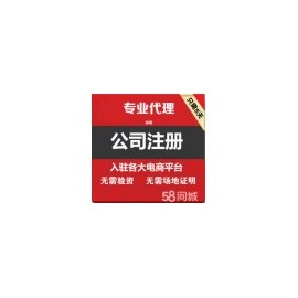深圳最好的代理记账公司排名(深圳其它区推荐代理记账)
