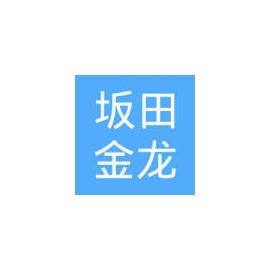 深圳坂田记账代理(深圳盐田区企业记账报税代理)
