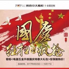 深圳龙岗区代理记账营业执照(合肥高新区东城代理记账)