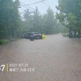 新乡遭遇极强降雨 47万余人受灾(强降雨致多地受灾)