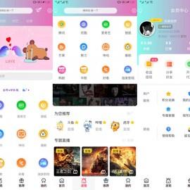千月2020全新改版影视app系统源码 影视app全新双端开源系统 全开源 带投屏,带选集