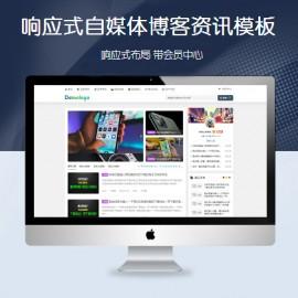 [DG-0169]帝国CMS响应式自媒体博客模板,自适应文章博客新闻资讯模板