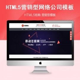 广告设计培训自适应模板(帝国cms广告设计培训自适应网站模板下载)