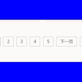 帝国CMS模板修改默认的列表模版[!--show.listpage--]分页样式的方法!(站长必备)