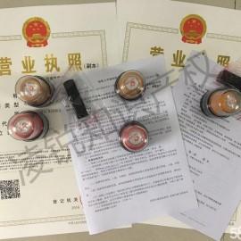 深圳代理记账的选正耀财税(北京代理记账就赞正耀财税)