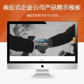 广告影视传媒网站模板(帝国cms广告影视传媒公司模板下载)