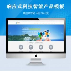 [DG-118]响应式科技智能产品类帝国cms模板 HTML5AI智能科技网站源码