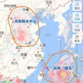 台风烟花朝浙江沿海靠近(2018朝你靠近是哪首歌)