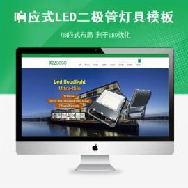 大型网站建设响应式模板(帝国cms大型网站建设网站模板下载)