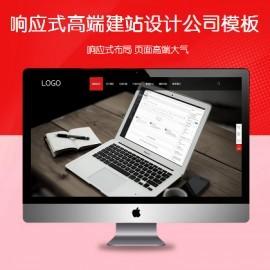 手机创意设计响应式模板(帝国cms手机创意设计网站模板下载)