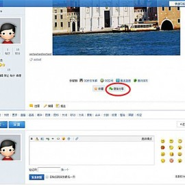 Discuz!aphly分享微信插件,1.4接口版 微信内分享带图片、描述