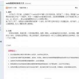 论坛版权免责声明v1.1商业版(Discuz论坛版权声明插件下载)