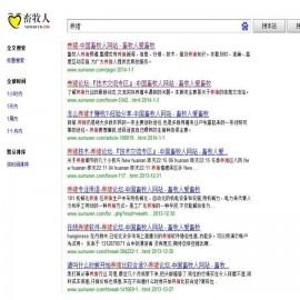SEO百度站内搜索辅助 3.3.0 商业版dz插件,Discuz百度站内搜索辅助插件