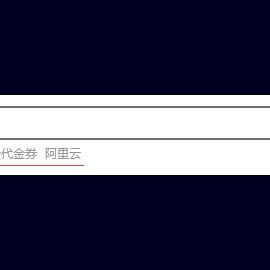 帝国CMS动态页面调用搜索关键词的实现方法!(超级简单的方法)