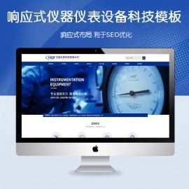 文化广告传媒响应式模板(帝国cms文化广告传媒网站模板下载)