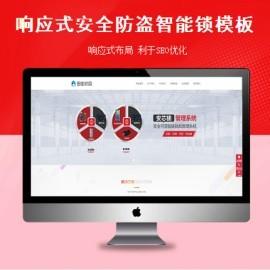 信息艺术设计模板(帝国cms信息艺术设计网站模板下载)
