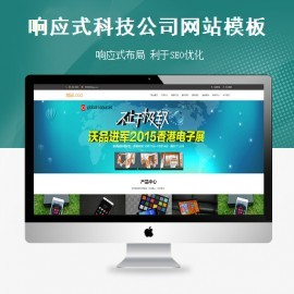 广告设计与制作响应式模板(帝国cms广告设计与制作网站模板下载)