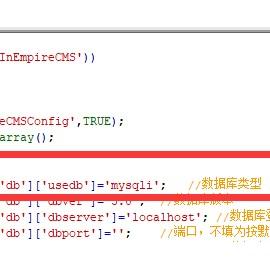 帝国CMS7.5使用PHP7.x环境登录后台报错(付解决方法)