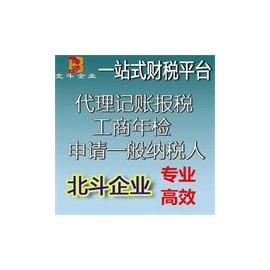深圳最好的代理记账公司排名(深圳前海代理记账)