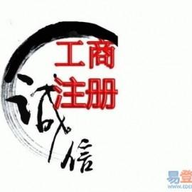 深圳代理记账的选正耀财税(青岛代理记账都觅正耀财税)