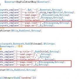 帝国CMS内容模板获取所有分页数和当前分页号的方法(简单实现)