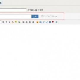 帖子自定义封面普通版2.0,Discuz帖子自定义封面商业插件下载
