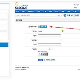 注册提示加QQ群正式版(Discuz论坛注册提示加QQ群插件下载)
