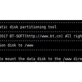 Linux怎么挂载数据盘(Linux服务器自动磁盘挂载工具 傻瓜式 简单粗暴)
