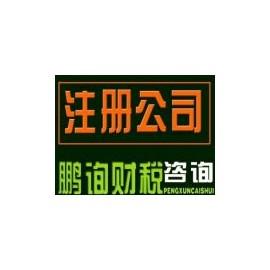 深圳市布吉代理记账(甘肃布吉代理记账)