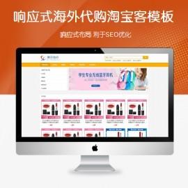 视觉创意设计响应式模板(帝国cms视觉创意设计网站模板下载)