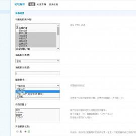 论坛昵称2.0商业版dz插件(Discuz论坛昵称唯一设置插件下载)