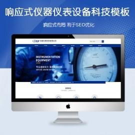 广告设计学校培训响应式模板(帝国cms广告设计学校培训网站模板下载)