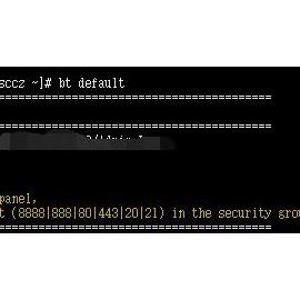 登陆宝塔忘记账户密码怎么办?(宝塔忘记登陆账号密码简单一招搞定)