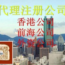 深圳罗湖区代理记账许可证管理系统(深圳罗湖区代理记账费)