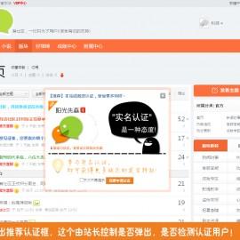 认证平台 智能3.0价值181元(Discuz用户认证平台插件下载)